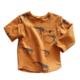 shirt oversize see you at six giraffen